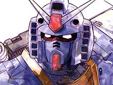 Gundam Closeup